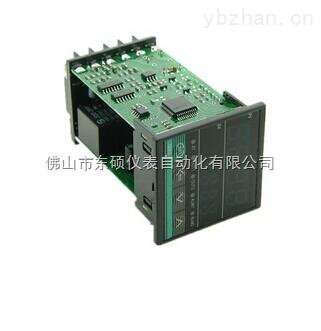 充电器贴片加工 SMD贴片元件焊接加工