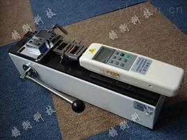 500N数显端子拉力测试仪-500n数显端子拉力测试仪价格