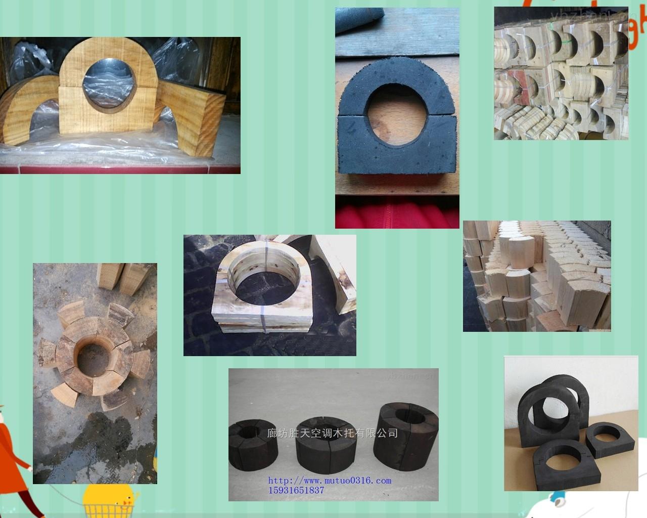 各型号管道垫木的用途