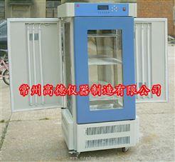 SPX-250数显光照恒温培养箱