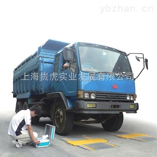GH-XK3102,-40噸動態汽車衡,動態軸重稱