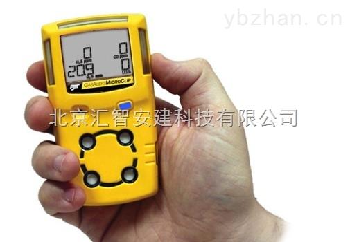 BWMC2-W甲烷氣體檢測儀便攜式甲烷泄漏濃度檢測儀加拿大BW可燃氣體檢測儀