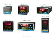 開孔尺寸152*76萬能輸入儀表,可以輸入多種模擬信號,北京宇科泰吉電子有限公司