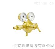 155M气瓶集合装置用减压器