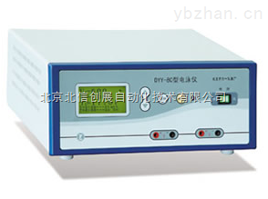 DL19- DYY-8C-双稳定时电泳仪电源