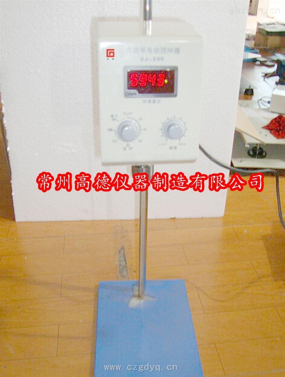 DJ-500-大功率數顯電動攪拌器