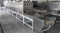 供应试验用微波炉/台式微波化学实验炉/工业连续炉