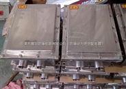 防爆接线箱订做不锈钢防爆接线箱BJX51防爆接线箱