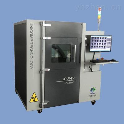 SMT X-ray焊接检测AX8600