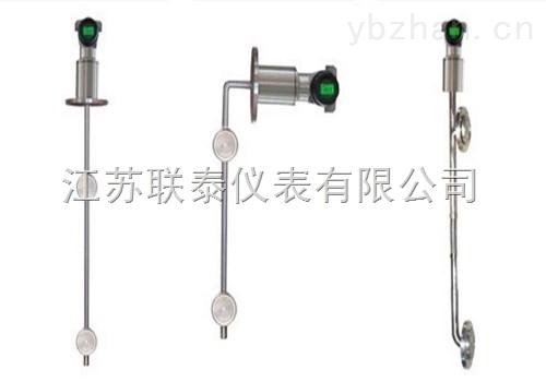 LT-ZXMD-在線密度計液位計