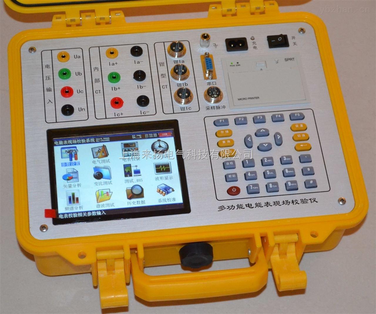 DN-6000-多功能电能表现场校验仪