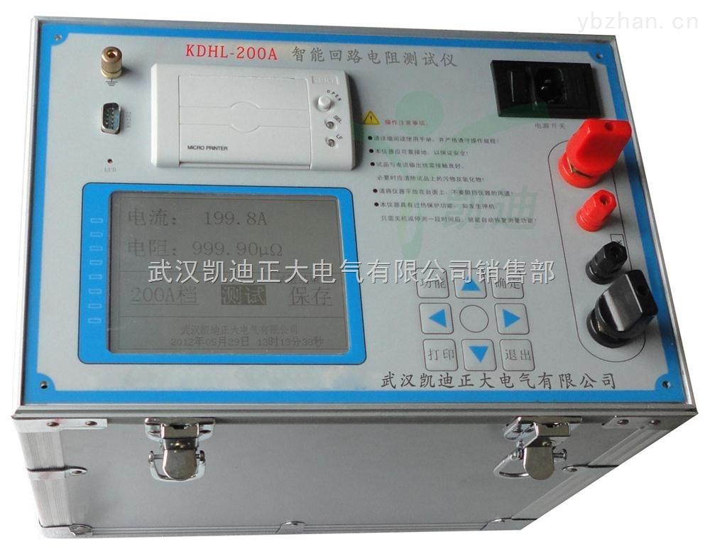 大电流微欧计|回路电阻仪