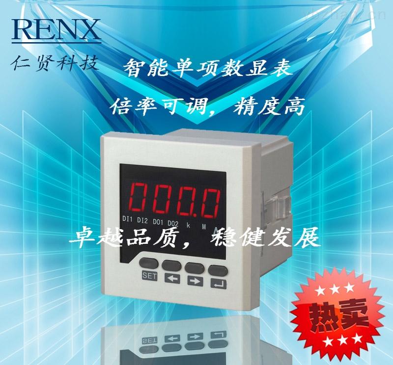 RX194I-9K1交流电流表