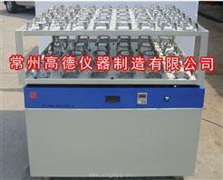 ZH-250-60双层大容量摇瓶机