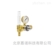 高压流量计减压器