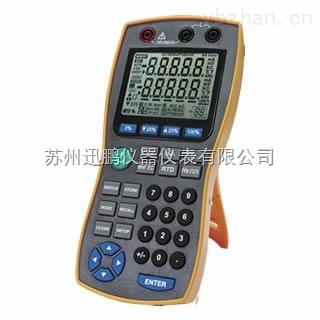 4-20mA手持信號發生器