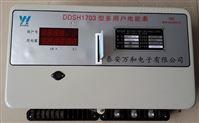廊坊射频卡多用户预付费电表,三相集中式电表