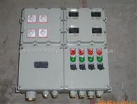 厂家直销BXD53-6T/20防爆动力配电箱