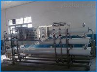 20T/D超純水設備