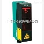 进口倍加福距离激光测距传感器VDM28-8-L/73c/136