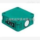特价销售倍加福测距传感器VDM28-50-R/73c/136
