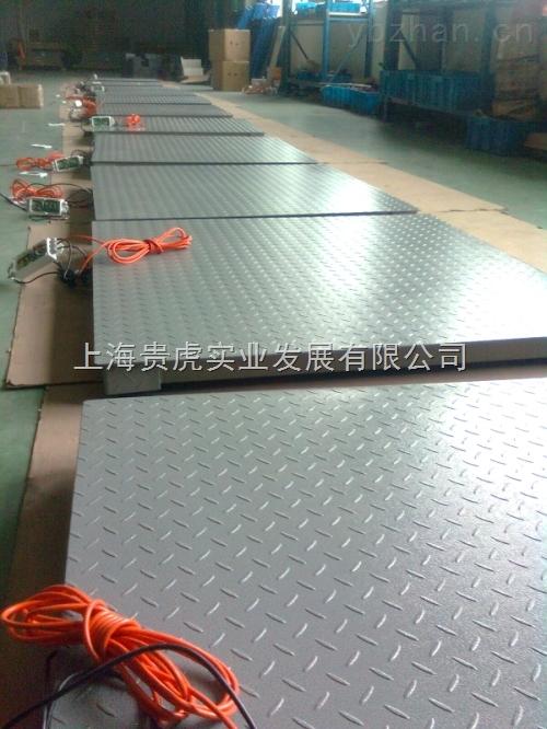 GH-SCS-1.5噸防爆地磅,2噸地磅廠家