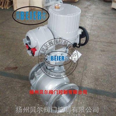 Q941Y-16P DN150电动球阀执行器