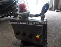 不锈钢防爆配电箱带声光报警器