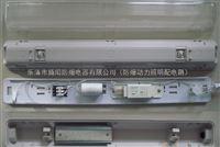 FPY系列防水防尘防腐全塑荧光灯