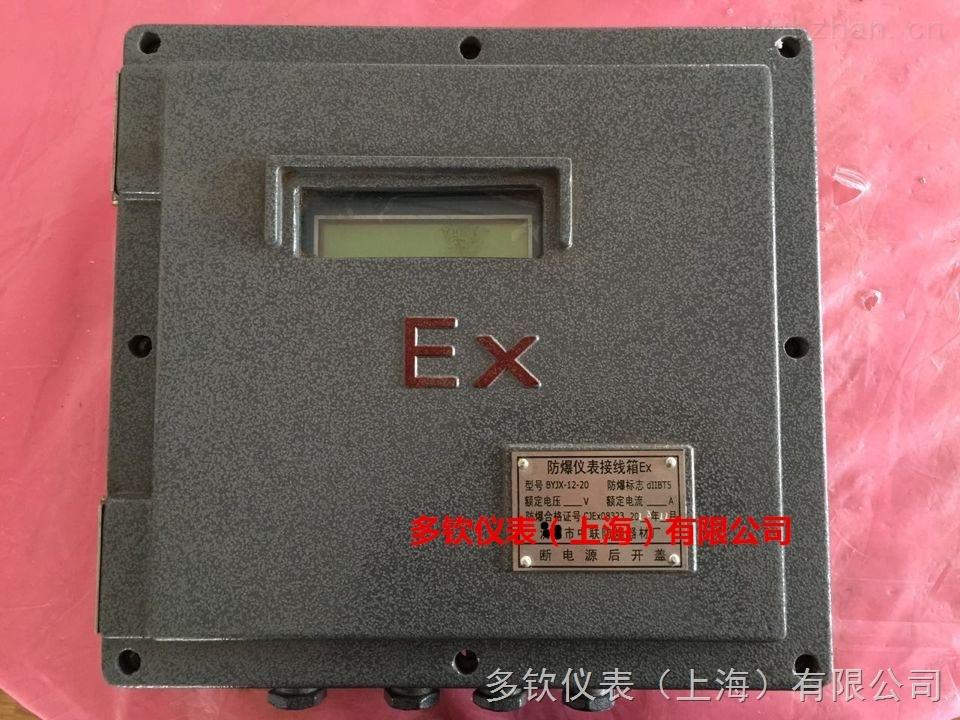 TDS-防爆型外夾式超聲波流量計