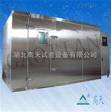 GT-TH-S-XXZ武汉大型高低温实验室  步入式恒温恒湿房
