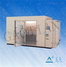 GT-TK-XX温度老化实验室  武汉大型老化房