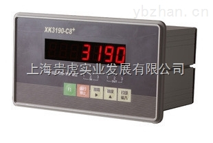 電子秤顯示器XK3190-C8