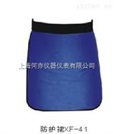 XF-41X射线防护铅围巾