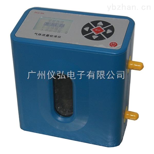 劳保所 DCal30L气体流量校准仪