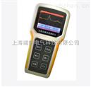 S600B1手持式電纜故障測試儀