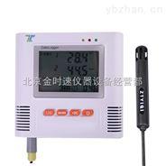 温湿度记录仪i500-ETH
