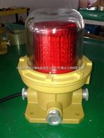 BBJ-LED防爆声光报警灯