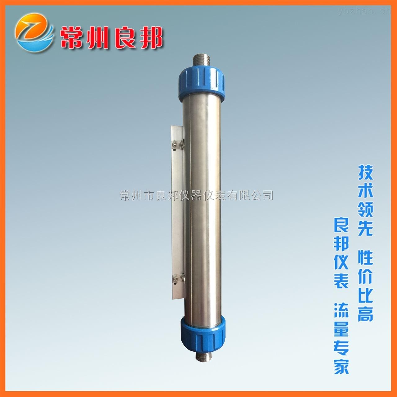 G30-25玻璃轉子流量計廠家