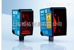 优势SICK中量程激光测距传感器WTB4-3P2162