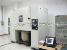 GT-TH-SZ-408D三综合试验箱  温湿度振动一体试验箱