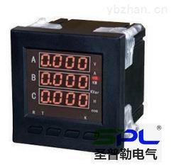 泰安多功能电力仪表,泰安单相电流表
