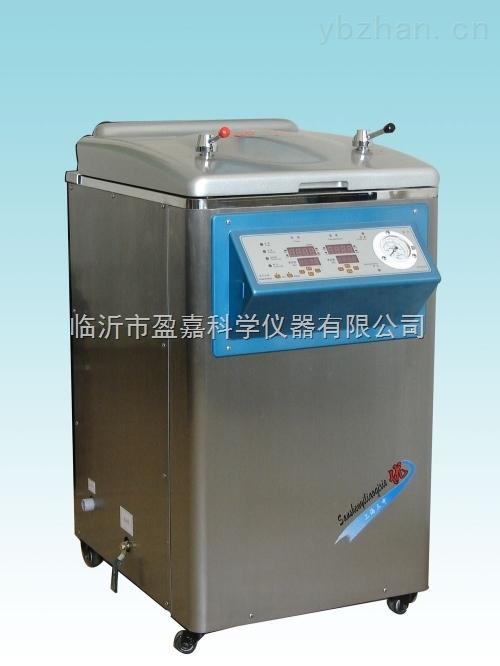 YM50Z不銹鋼立式【電熱蒸汽滅菌器】上海三申山東分公司