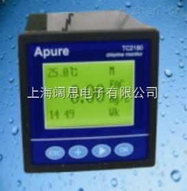 TC-2180-恒電壓余氯在線監測儀