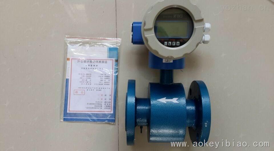 自来水流量表_流量仪表