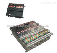 防爆防腐动力配电箱BXD8030