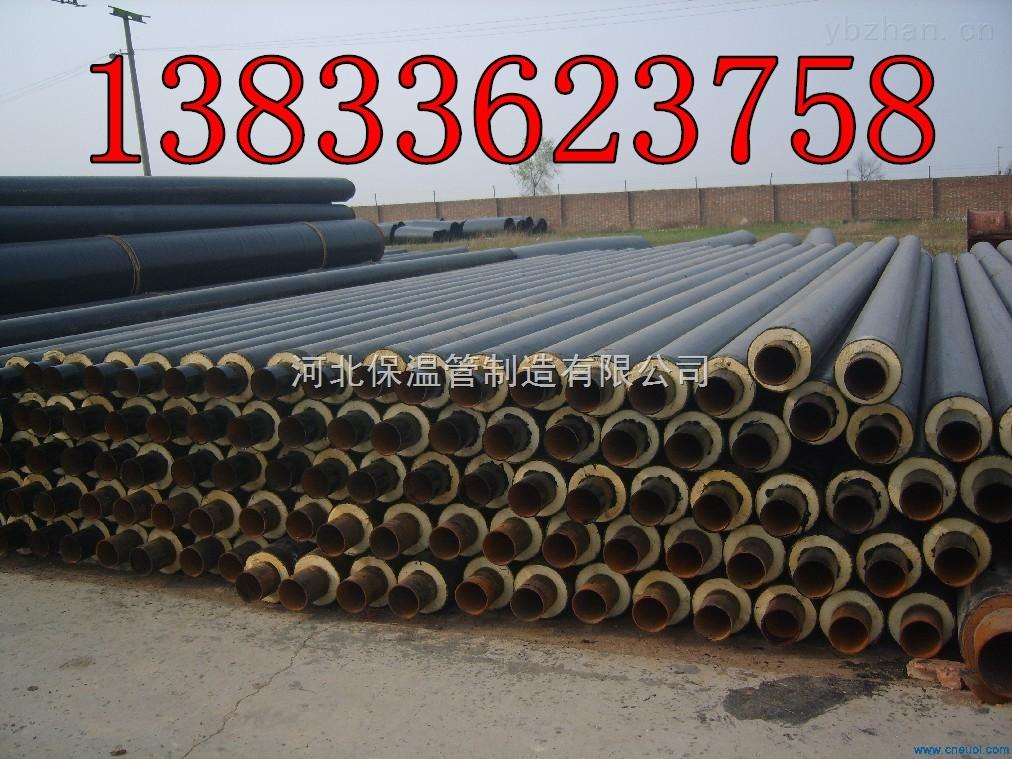 扬州市630*8聚乙烯外套预制保温管