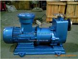 ZCQ32-25-115自吸式磁力泵无泄漏磁力化工泵