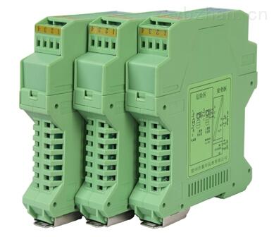 WS15622-無源信號隔離模塊4-20mA 一入二出