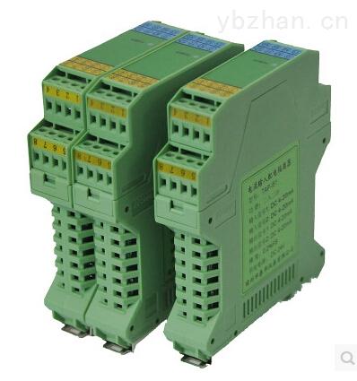 WS15244信号隔离器 分配器4-20mA一进四出
